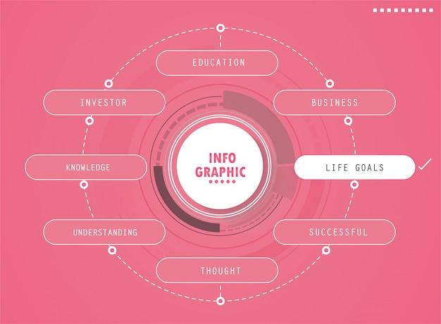8つのステップを持つインフォグラフィックテンプレート