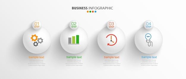 アイコンと4つのオプションまたはステップを含むインフォグラフィックテンプレート
