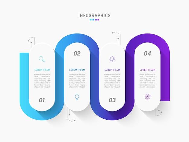 Шаблон инфографики с иконками и 4 вариантами или шагами.