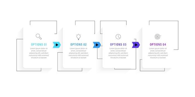 Шаблон инфографики с вариантами или шагами.