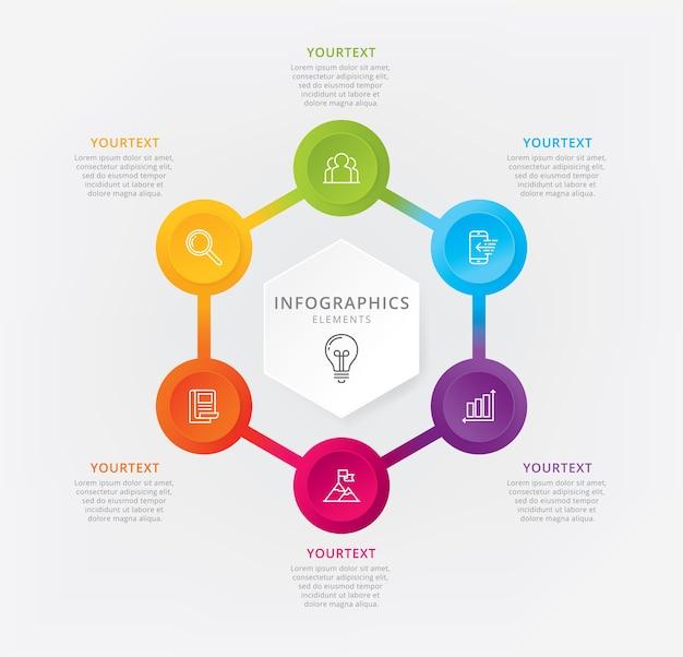 6ステップのインフォグラフィックテンプレート