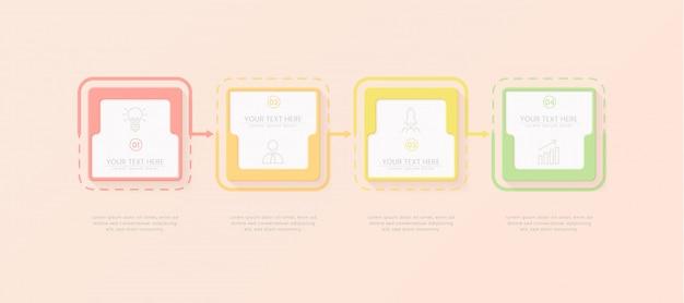 成功のための手順を持つインフォグラフィックテンプレート。線要素アイコンを使用したプレゼンテーション。