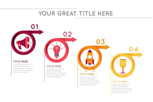 단계가있는 infographic 템플릿