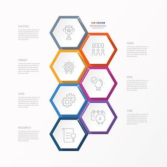 細い線のアイコンと7つのオプション、プロセスまたはステップを含むインフォグラフィックテンプレート。