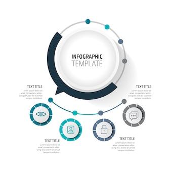 Шаблон инфографики