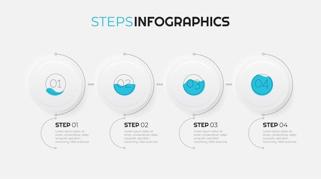 インフォグラフィックトレンディな線形オプションまたはステップ。ステップバイステップのインフォグラフィック。