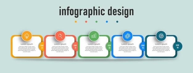インフォグラフィックベクトルデザインテンプレート
