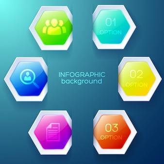 ビジネスアイコンとカラフルな光沢のある六角形のインフォグラフィックウェブコンセプト