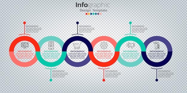6つのオプション、ステップ、またはプロセスを備えたインフォグラフィック。