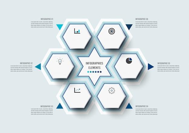 6つのオプションを持つインフォグラフィック。