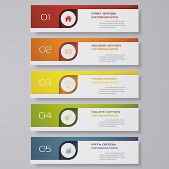 수평 배너와 infographic