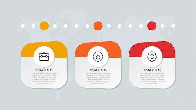 비즈니스 전략을위한 아이콘이있는 infographic