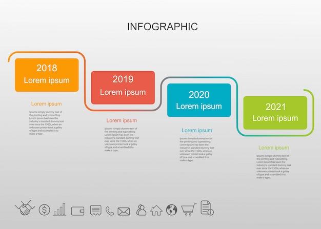 Инфографики.