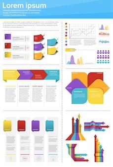 グラフセットファイナンスダイアグラムinfographic