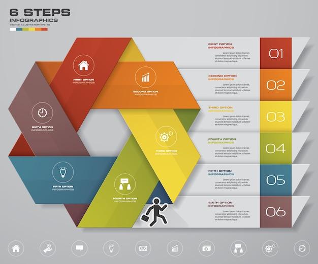 Infographics要素の6つのステップチャート。
