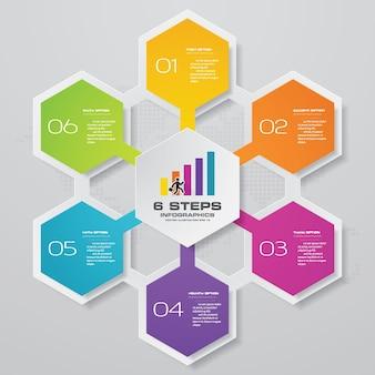 シンプルで編集可能なプロセスチャートのinfographics要素の6つのステップ。