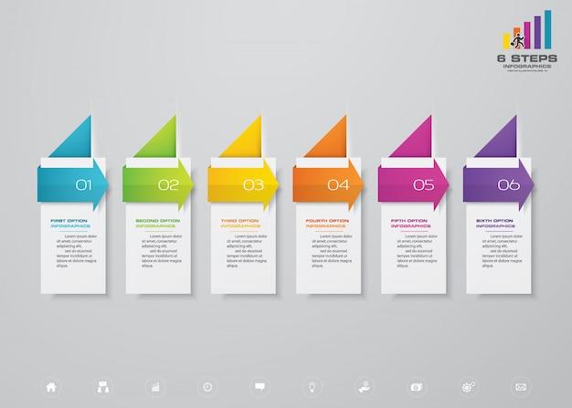 矢印infographics要素図で6つのステップタイムライン。