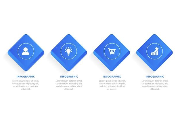 プレゼンテーションの抽象的なタイムライン要素のインフォグラフィックビジネスプロセスチャートデザインテンプレート