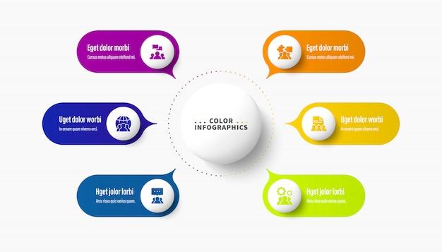 8つのステップを持つインフォグラフィックサークルテンプレート