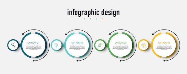 비즈니스 개념에 대 한 인포 그래픽 디자인
