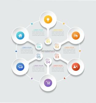 インフォグラフィックデザインテンプレート、ビジネス情報、プレゼンテーションチャート、5つのオプションまたはステップ。