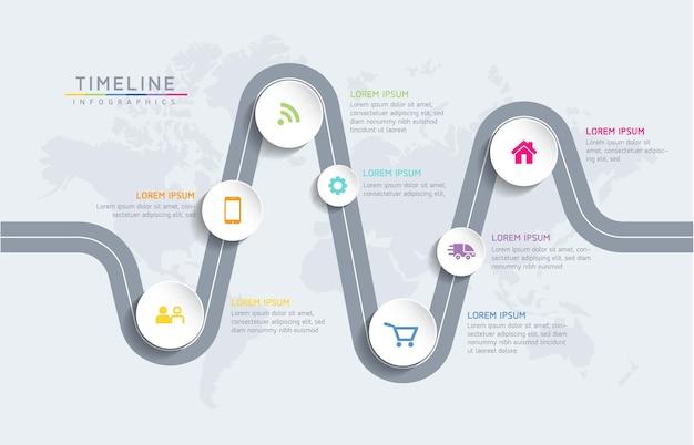 7 가지 옵션 또는 단계가있는 인포 그래픽 디자인 템플릿 비즈니스 정보 프레젠테이션 차트