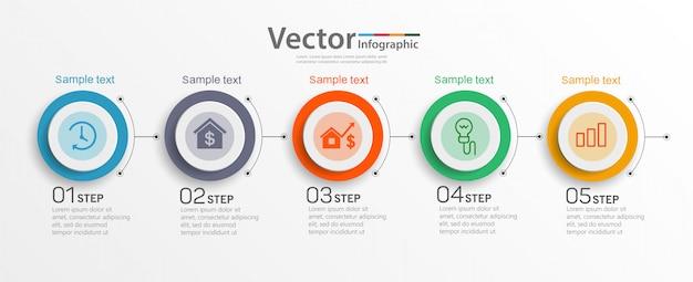 5 가지 옵션이있는 인포 그래픽 디자인 템플릿