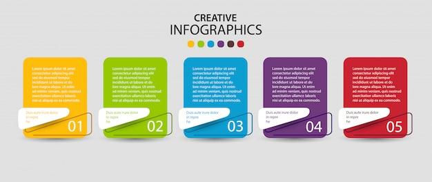 5 단계 또는 옵션 인포 그래픽 디자인 템플릿