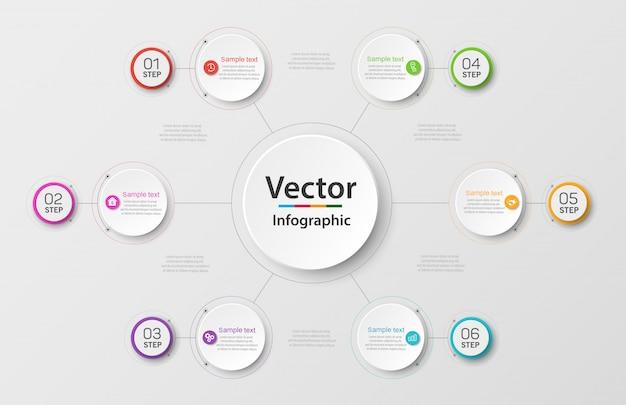 6つのオプション、ステップ、またはプロセスを備えたインフォグラフィックデザインテンプレート