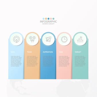 現在のビジネスコンセプトの円と基本色のインフォグラフィック要素。抽象要素、オプション、パーツ、またはプロセス。