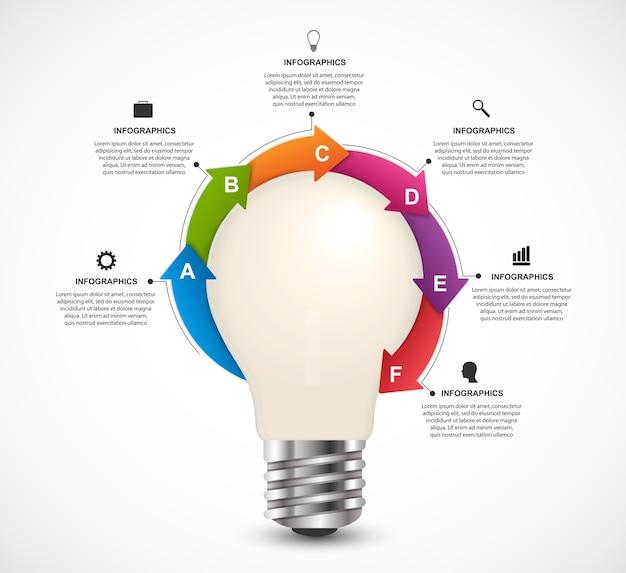 Инфографика для бизнес-презентаций