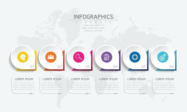 インフォグラフィック。プレゼンテーションとチャート。ステップまたはプロセス。オプション番号ワークフローテンプレートデザイン、6ステップ。
