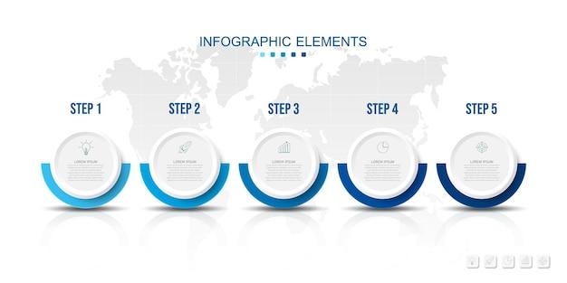 Инфографика шаблон процесса пять вариантов.