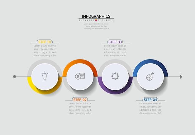 Инфографика. шаги или процессы. 4 шага.