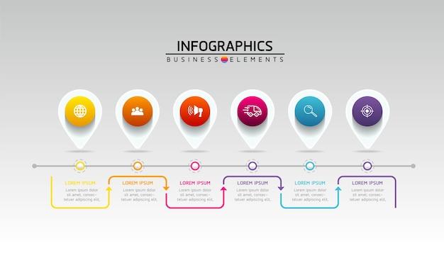 Инфографика. шаги или процессы. 6 шагов.
