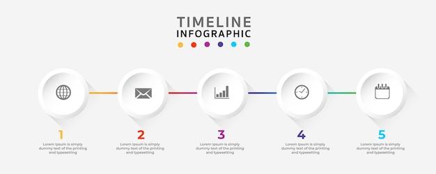 タイムラインinfographicsデザインtemplate.vectorイラストレーター