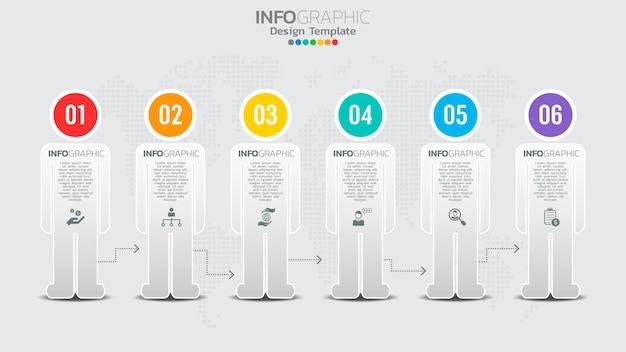 6要素のワークフロープロセスチャートを含むインフォグラフィックテンプレート。