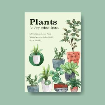 宣伝、小冊子の水彩イラストの夏の植物と家の植物のテンプレートデザインに関する情報