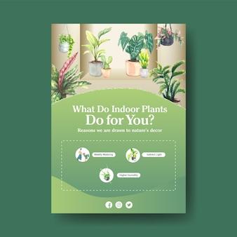 夏の植物と観葉植物のテンプレートデザインに関する情報