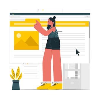 Иллюстрация концепции вкладки информации