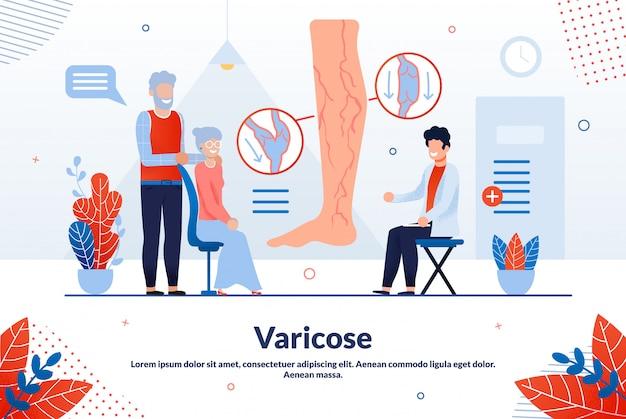 Informational banner is written varicose flat.