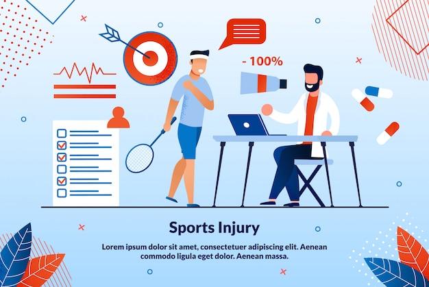 Informational sports ingury ad.