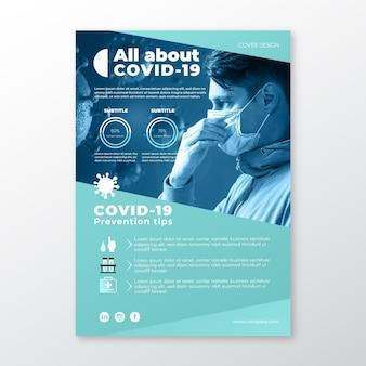 有益なコロナウイルスチラシのコンセプト