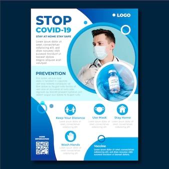 Информационный шаблон флаера о коронавирусе