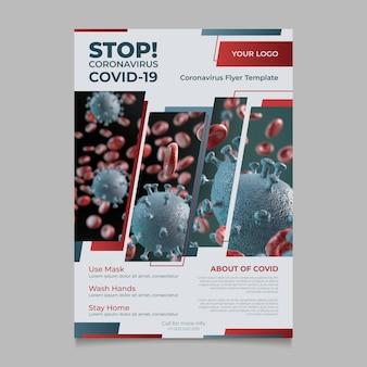 写真付きの有益なコロナウイルスチラシ