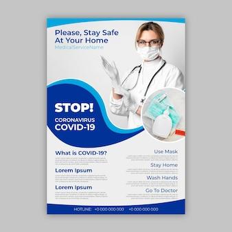 Информационный шаблон плаката о коронавирусе