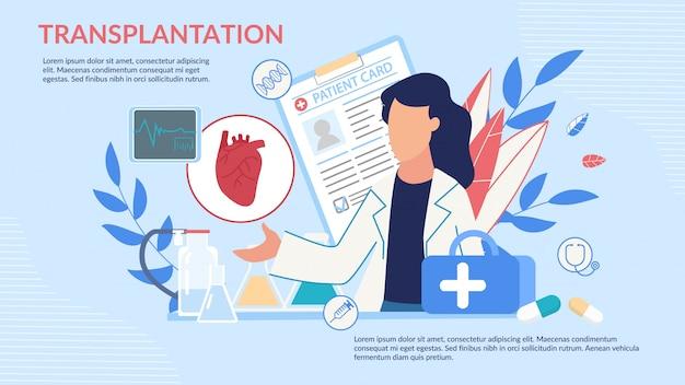 Informative poster offering heart transplantation