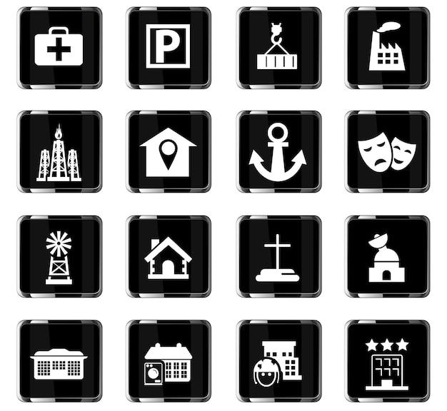 Инфраструктура векторные иконки для дизайна пользовательского интерфейса