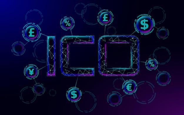 Ico 편지 기술 금융을 제공하는 초기 동전