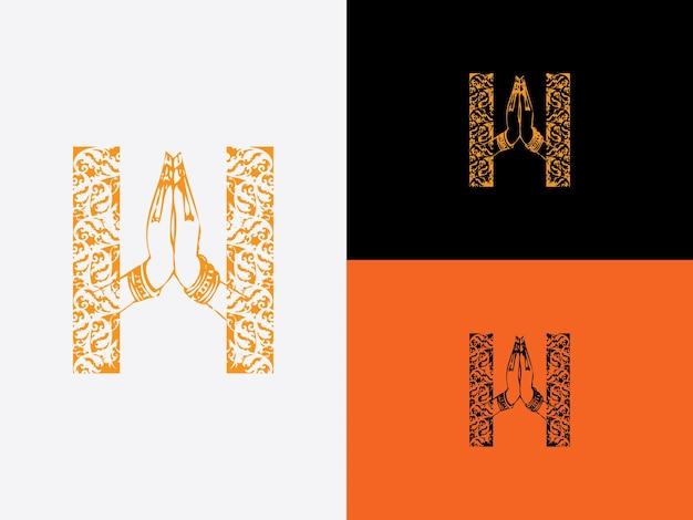 Буквица h с узорами и двумя руками, прижатыми друг к другу ладонями, касающимися, и пальцами, указывающими вверх векторный значок логотипа